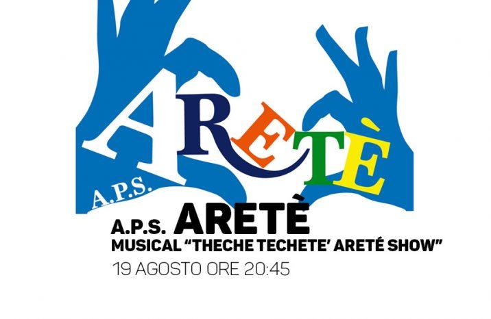 A.P.S. Areté